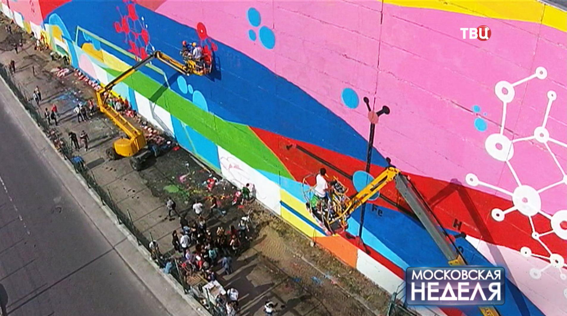 Самая большая картина граффити