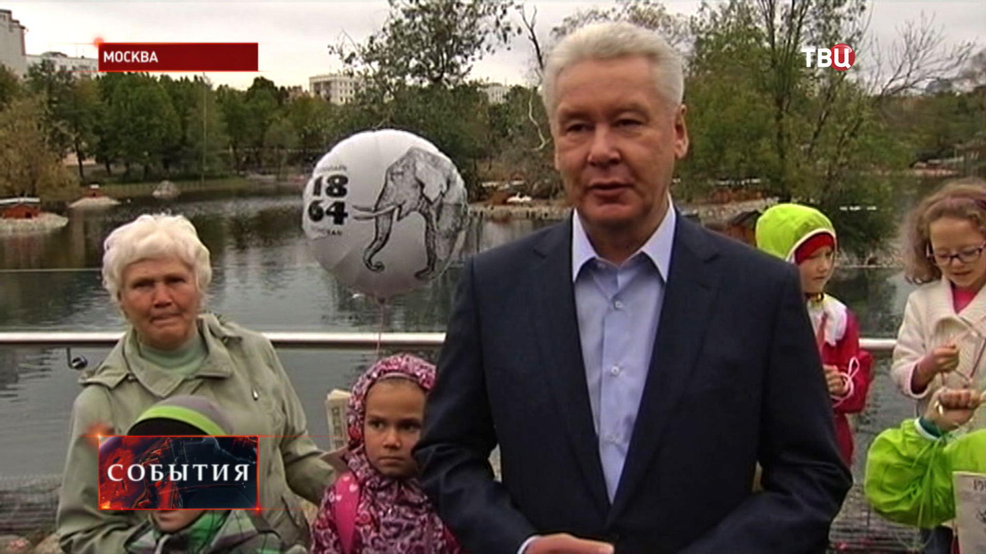 Сергей Собянин в Московском зоопарке