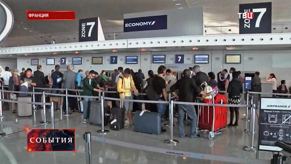 Пассажиры в аэропорте во Франции