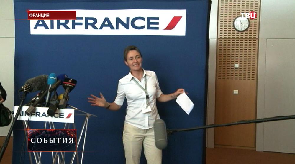 Директор по оперативному контролю Air France Катрин Жюд