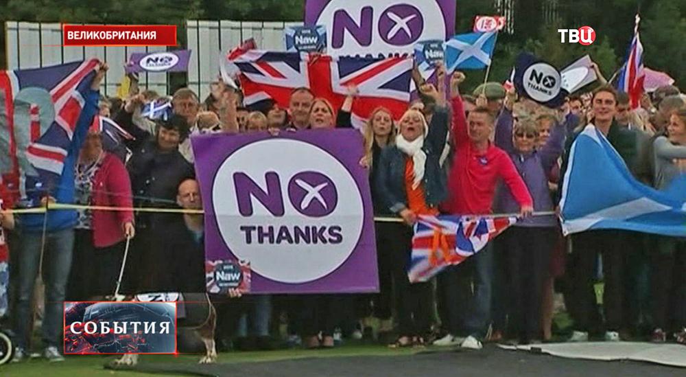 Митингующие против отделения Шотландии