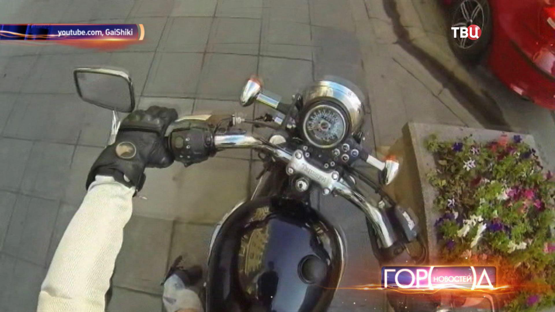 Мотоцикл девушки