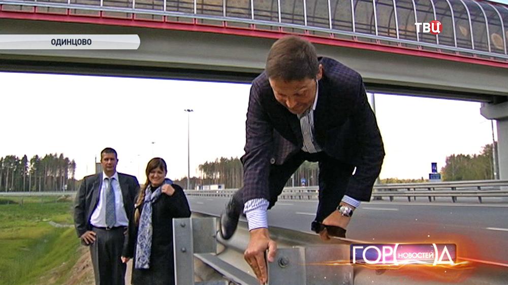 Представители Общественной палаты Одинцова проверяют дорогу к новому пешеходному мосту