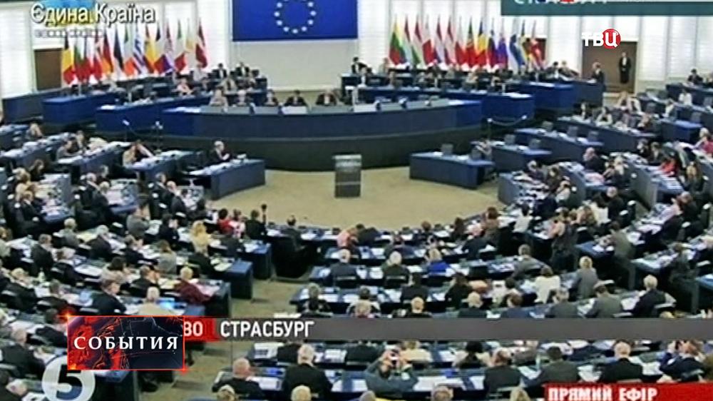 Европарламент в Страсбурге