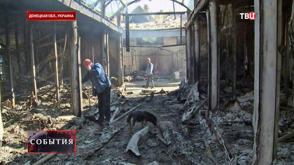 Последствия обстрела рынка в Донецкой области