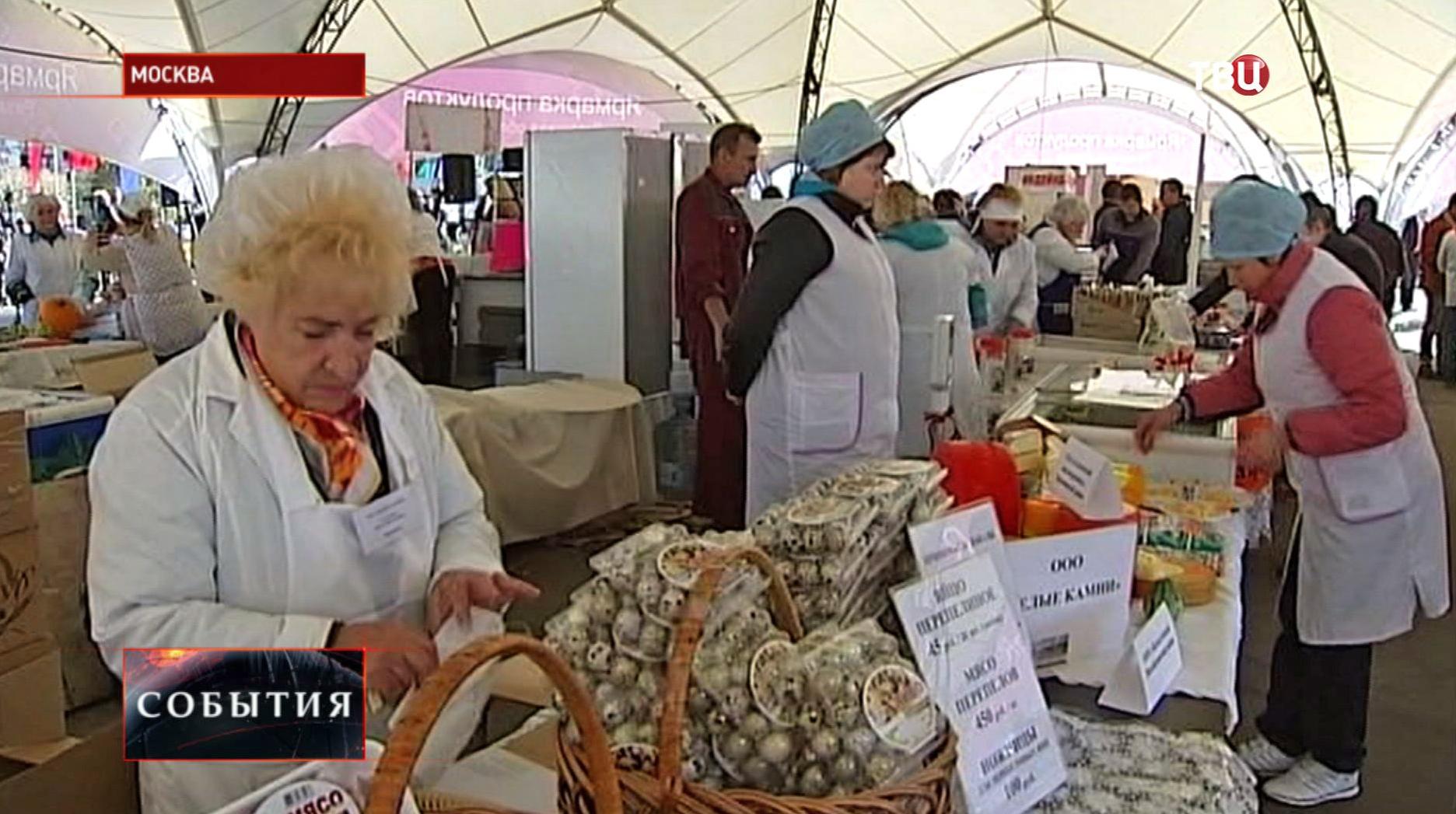 Ярмарка Рязанской области в Кузьминках