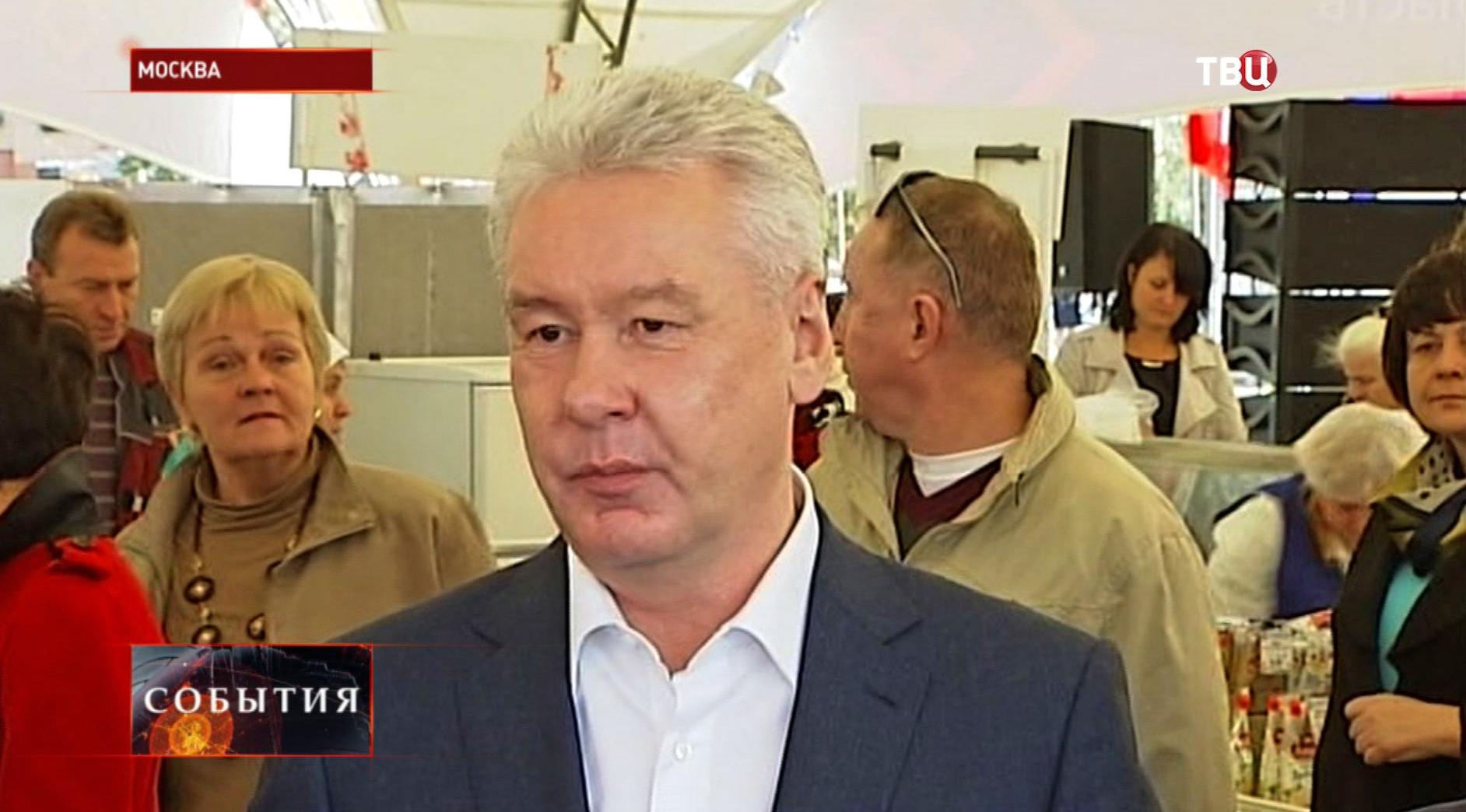 Сергей Собянин на ярмарке Рязанской области в Кузьминках