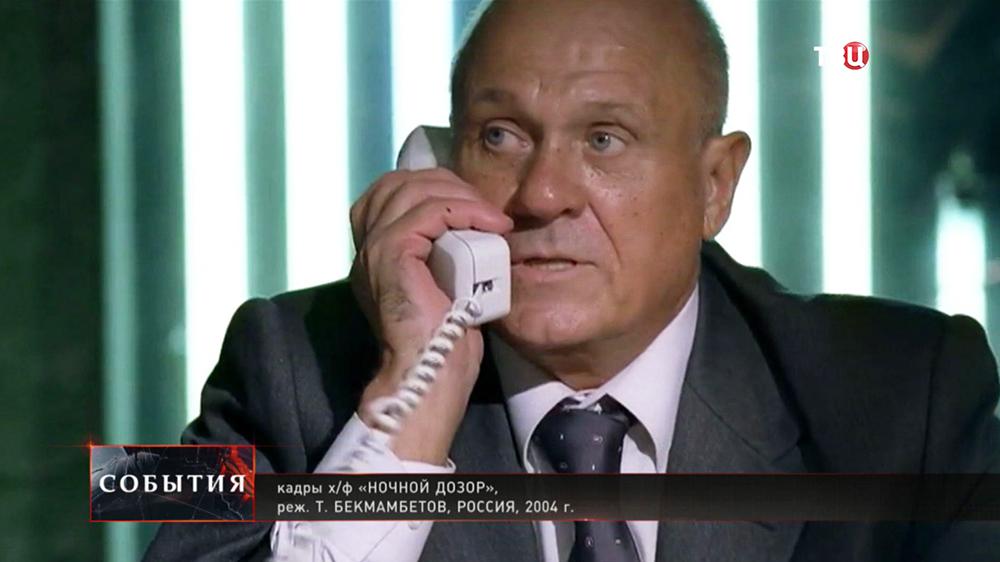 """Владимир Меньшов в фильме """"Ночной дозор"""""""