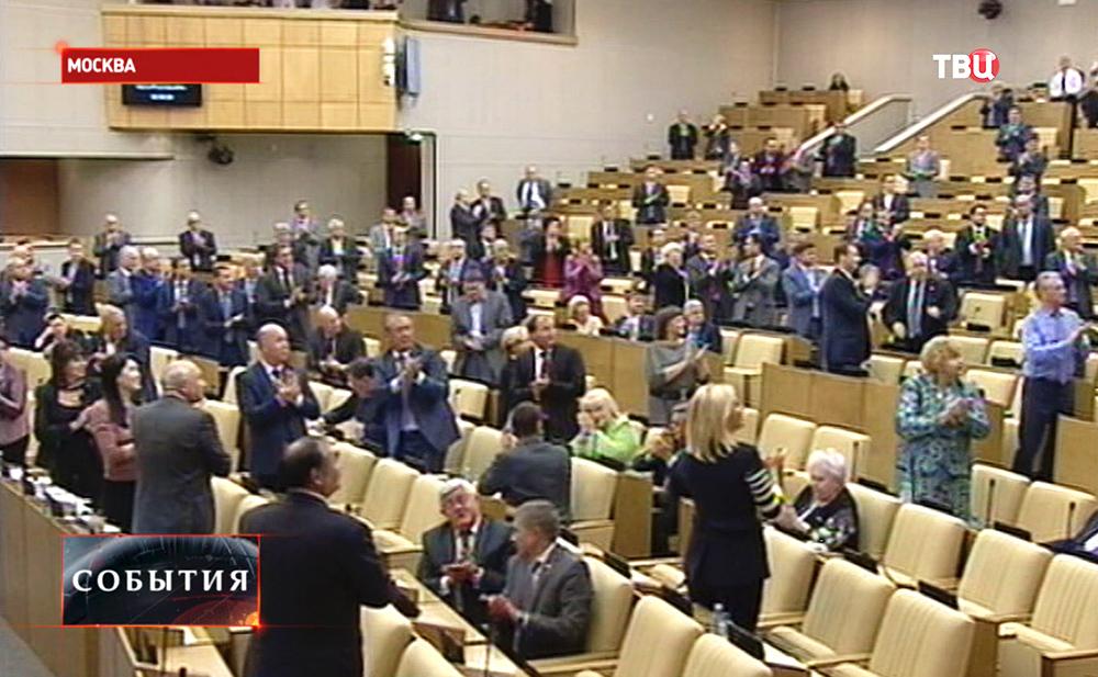 Депутаты Госдумы РФ