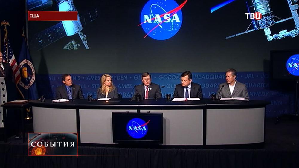 Заседание в NASA