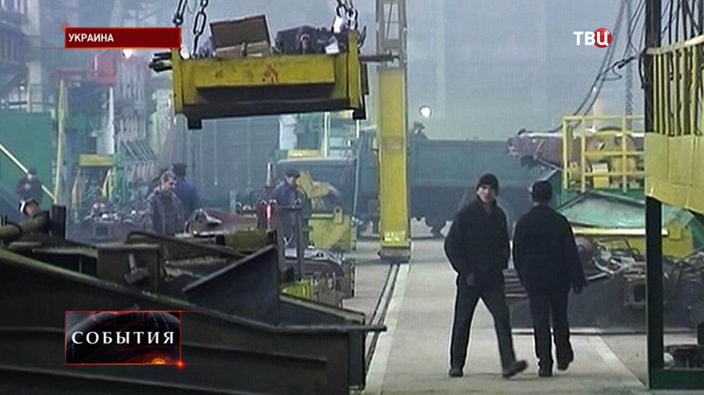 Завод на Украине