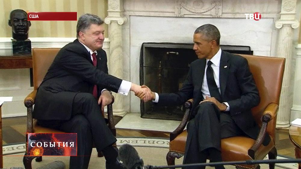 Презизент Украины Петр Порошенко и президент США Барак Обама