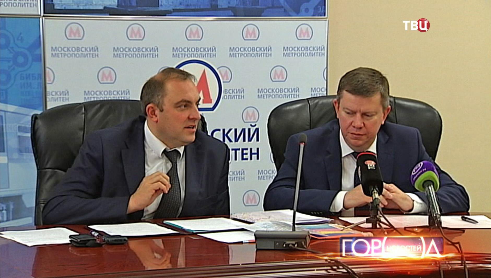 Начальник Московского метрополитена Дмитрий Пегов и его помошник