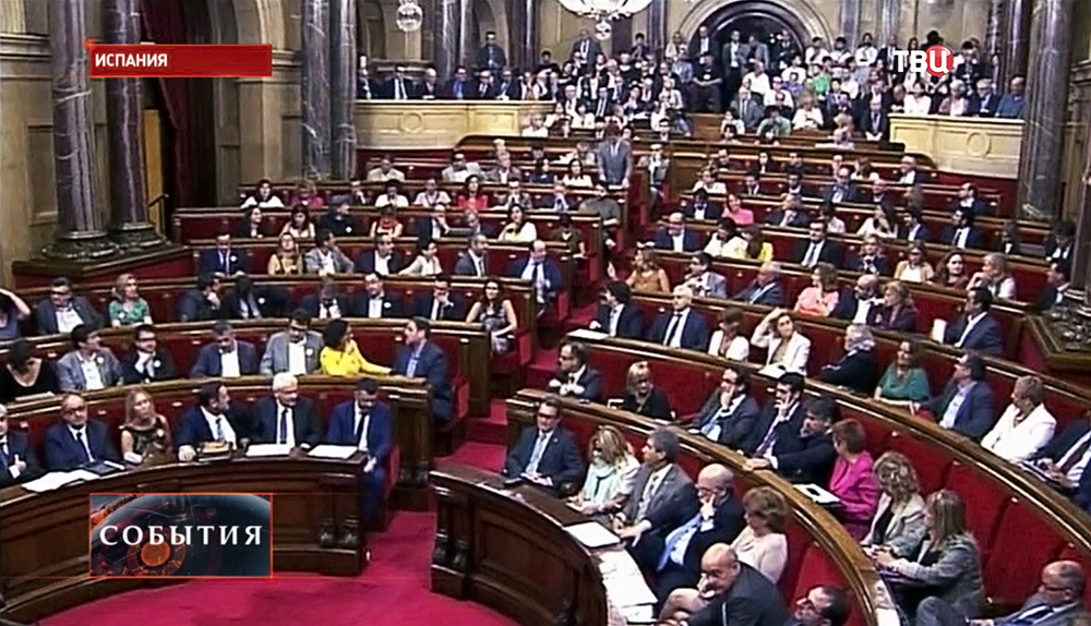 Парамент Каталонии