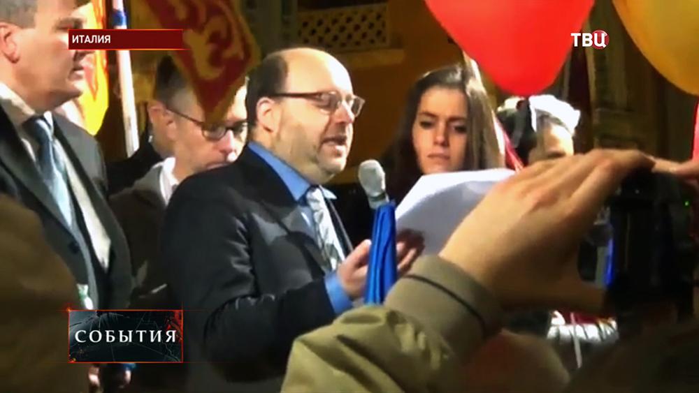 Митинг в итальянском регионе Венето за проведение референдума о независимости