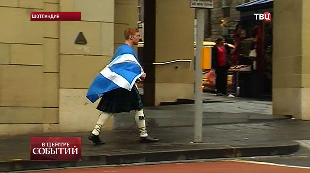 Сторонник независимости Шотландии