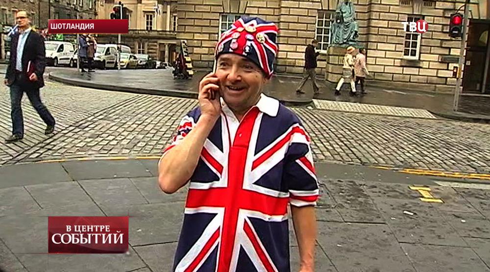 Противник независимости Шотландиив