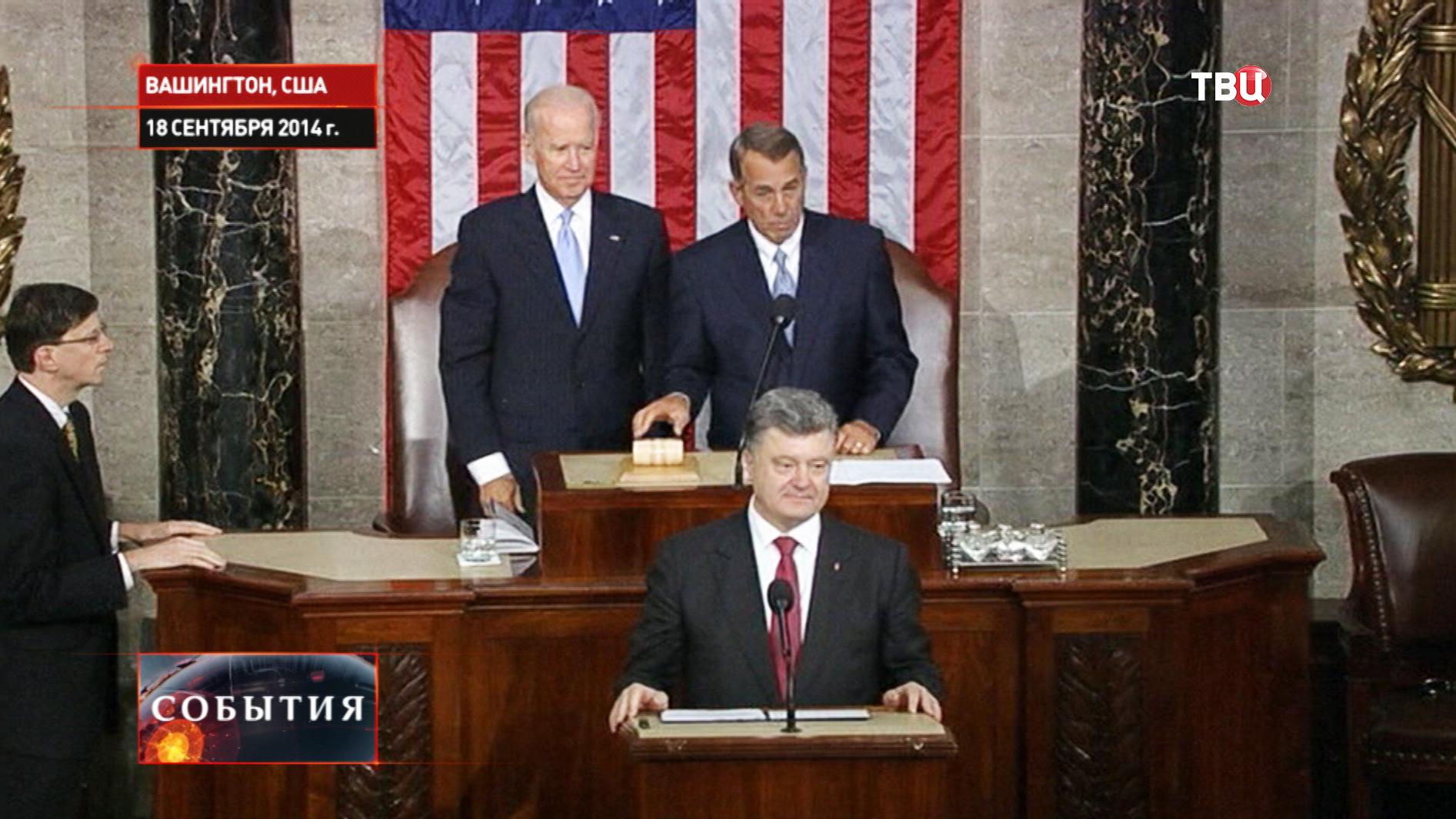 Президент Украины Петр Порошенко на заседании Конгресса США