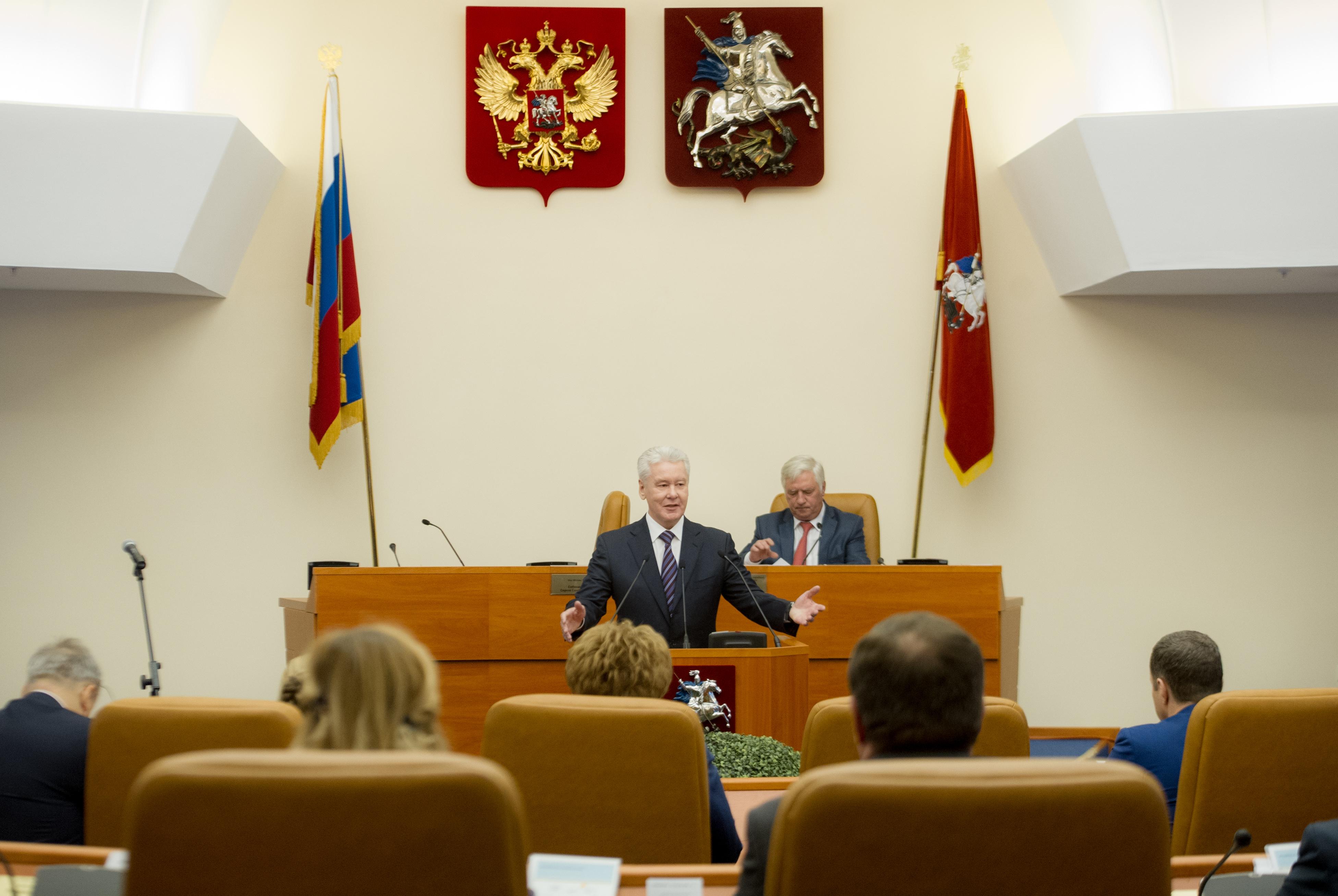 Сергей Собянин на заседании Мосгордумы