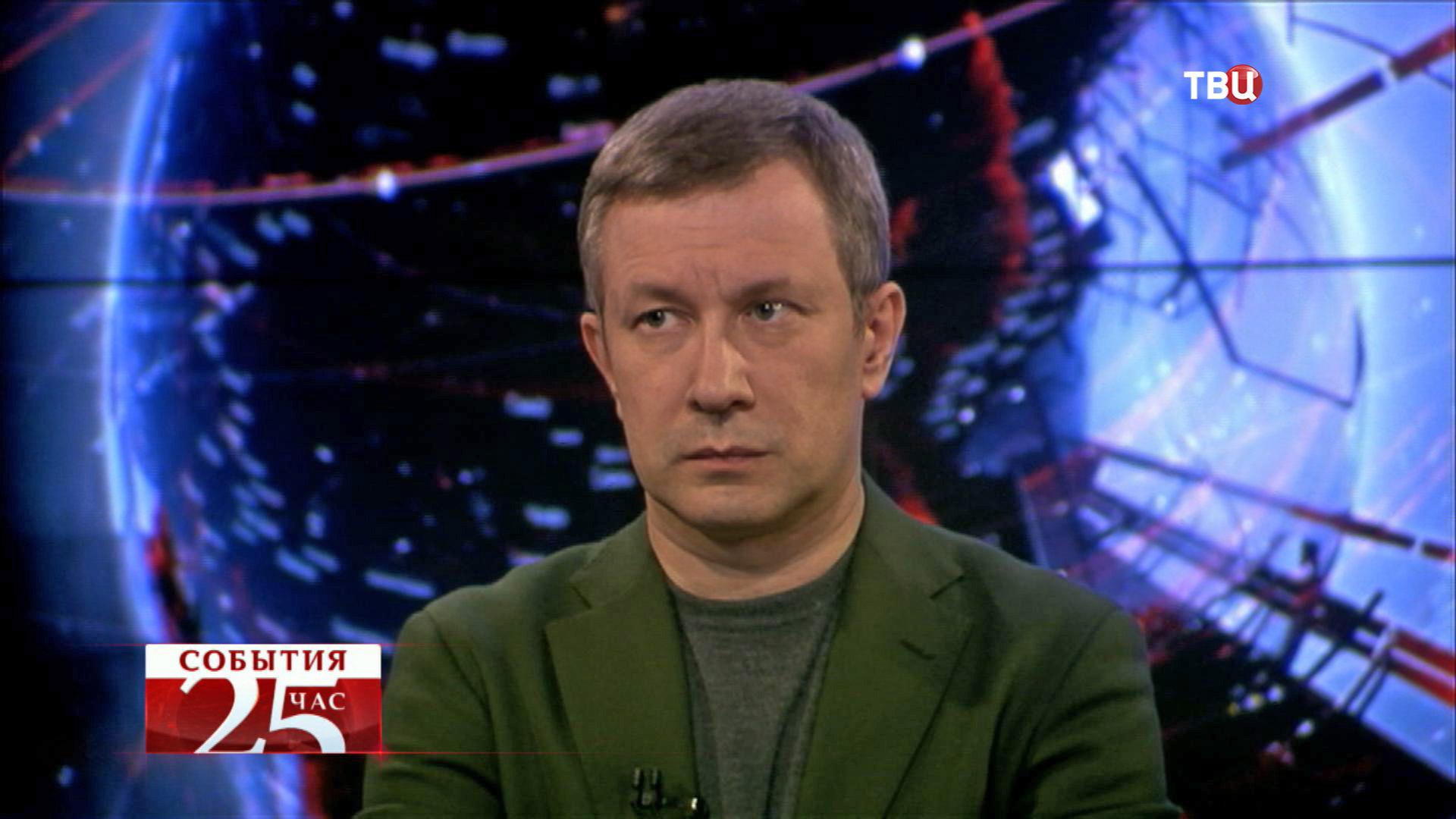 Генеральный директор Центра политической конъюнктуры Алексей Чеснаков