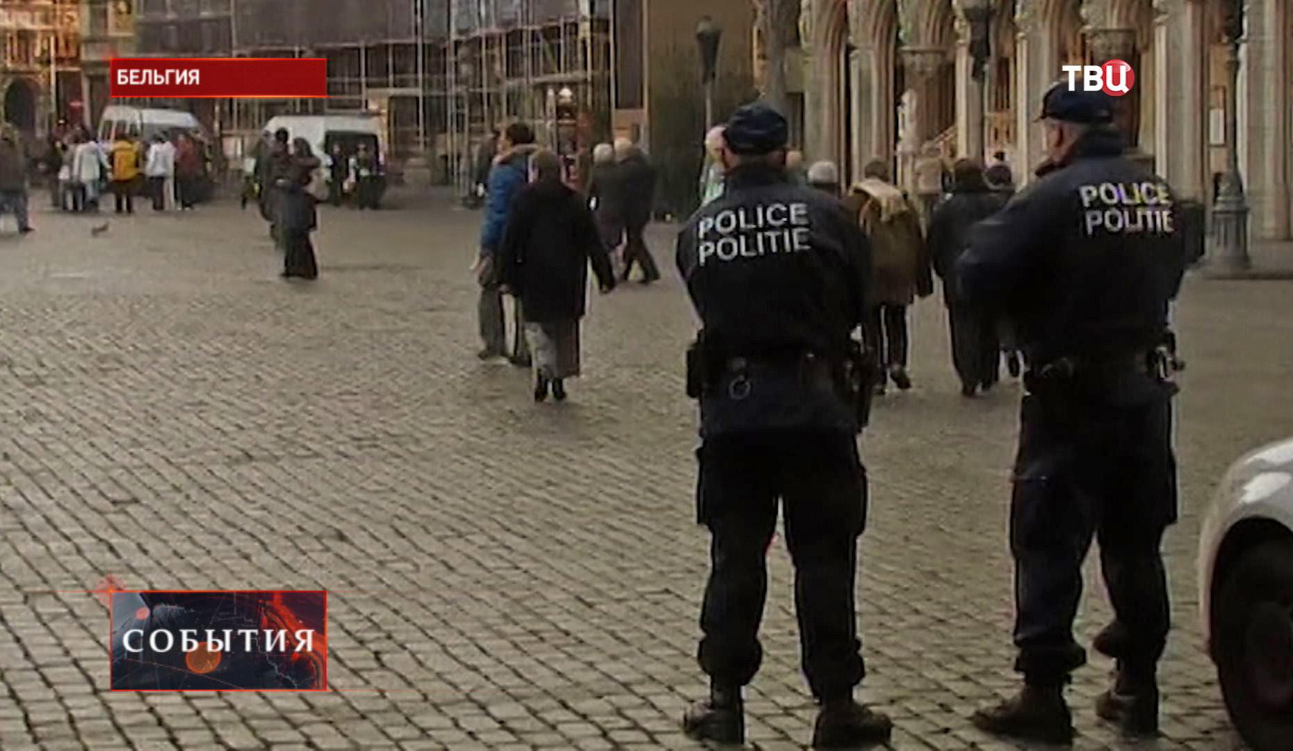 Бельгийская полиция