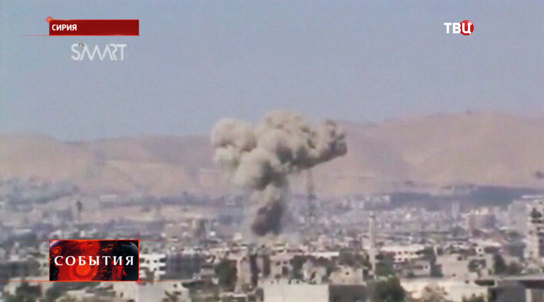 Авиаудар ВВС США по позициям боевиков в Сирии