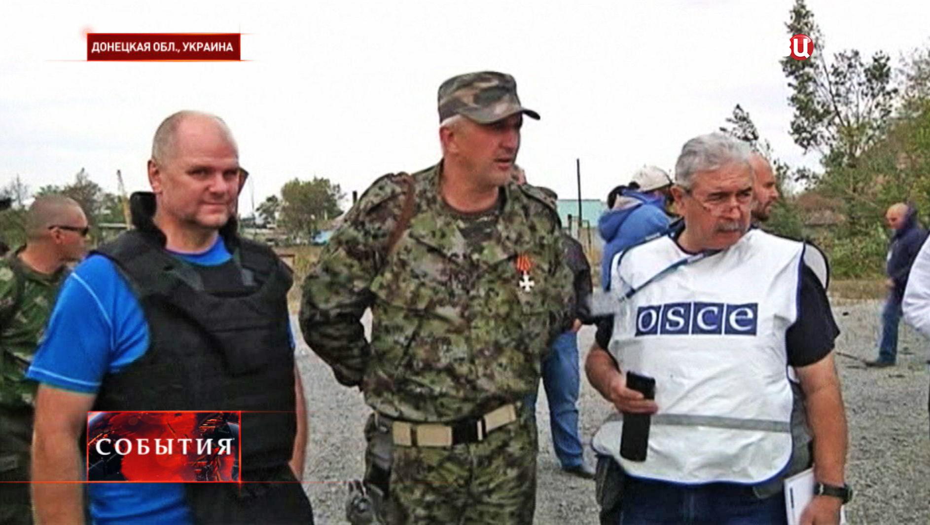 Эксперты ОБСЕ на месте массовых захоронений под Донецком