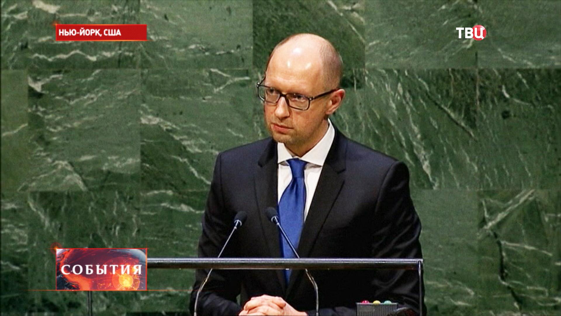 Премьер-министр Украины Арсений Яценюк во время выступления на заседании ООН