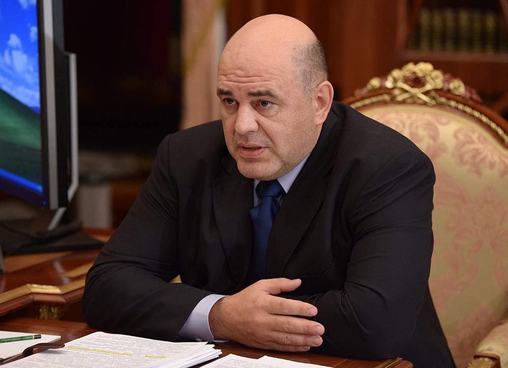 Руководитель ФНС России Михаил Мишустин