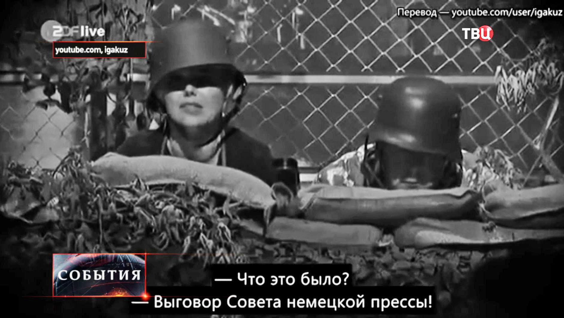 """Фрагмент программы """"DIE ANSTALT"""" на телеканале ZDF"""
