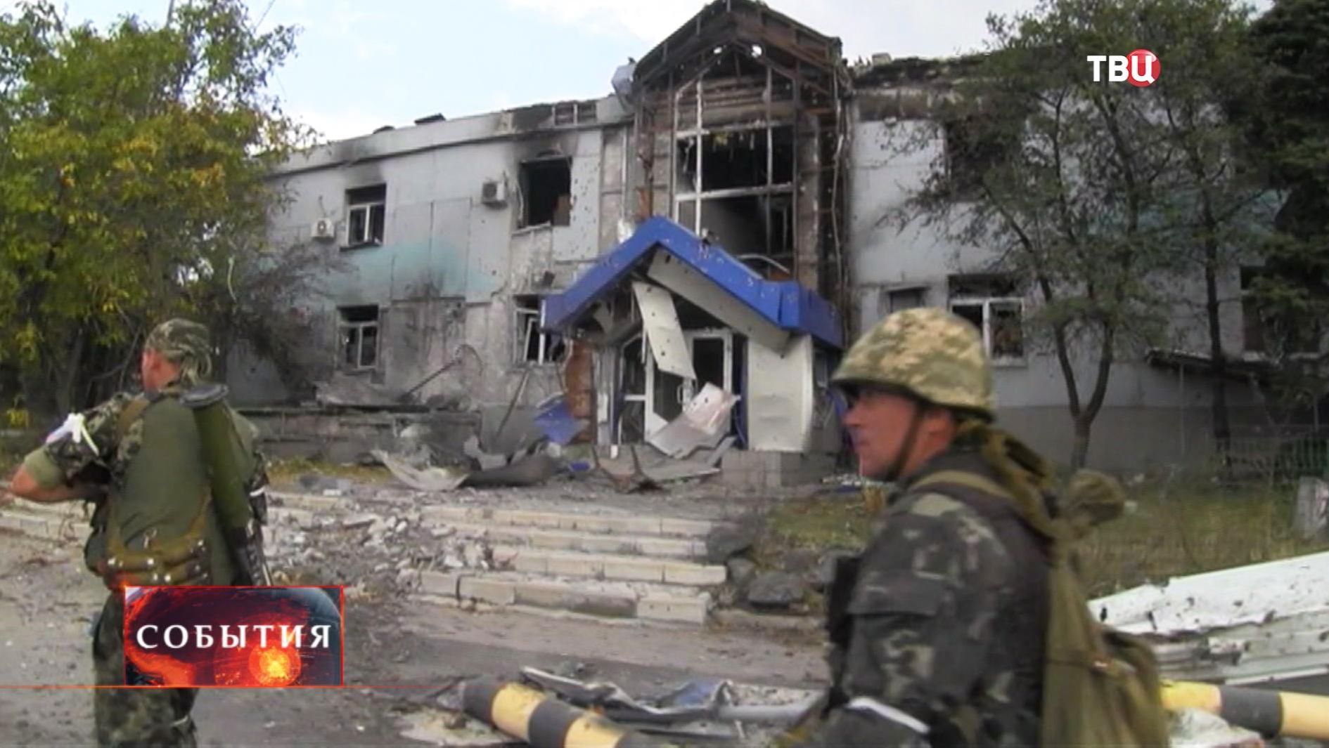 Бои в Донецкой области
