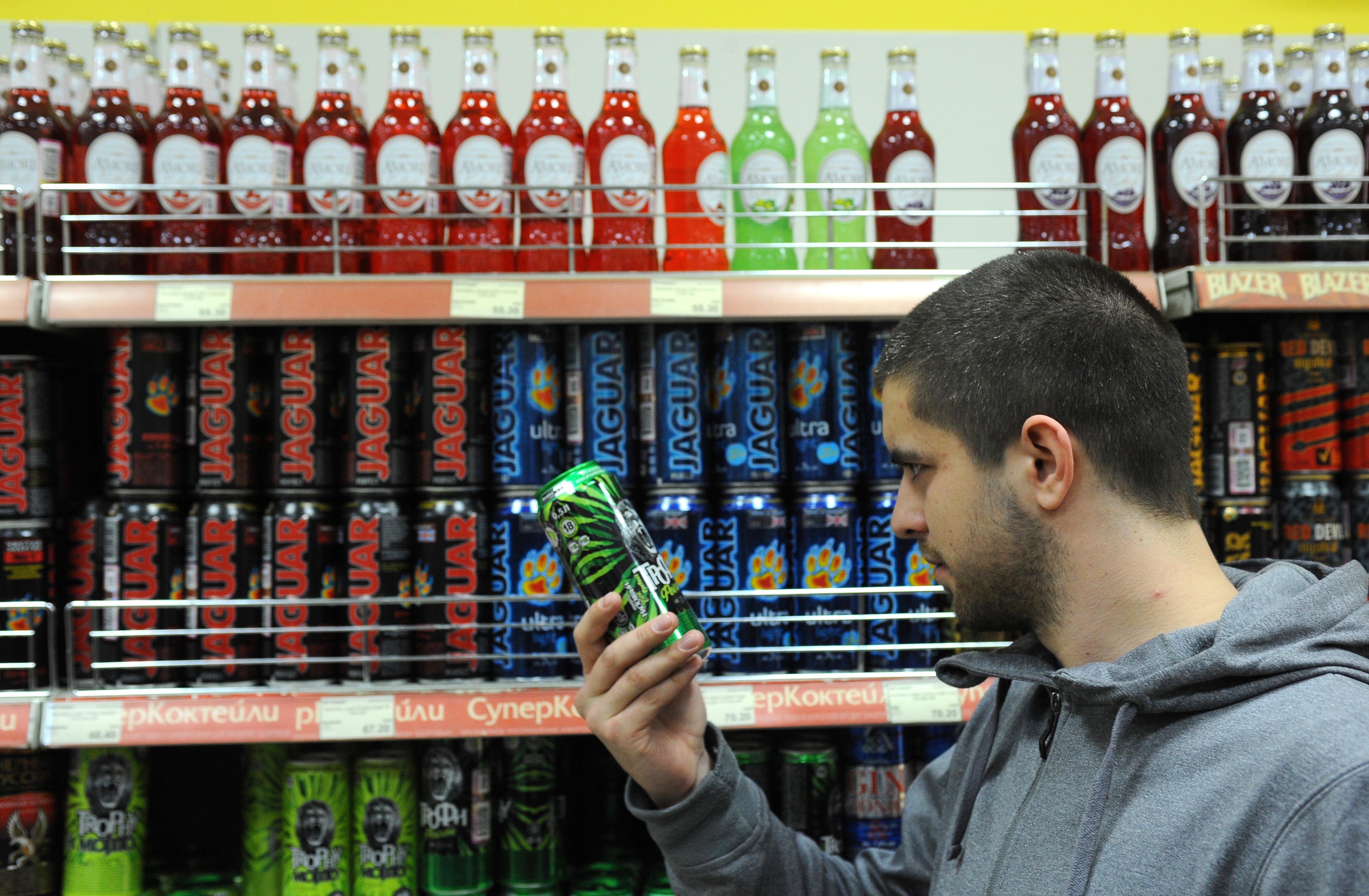Энергетические напитки алкоголизма кодирование алкоголизма цены мытищи