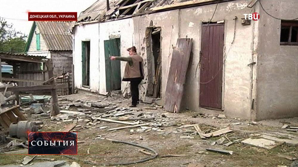 Жители Донецкой области