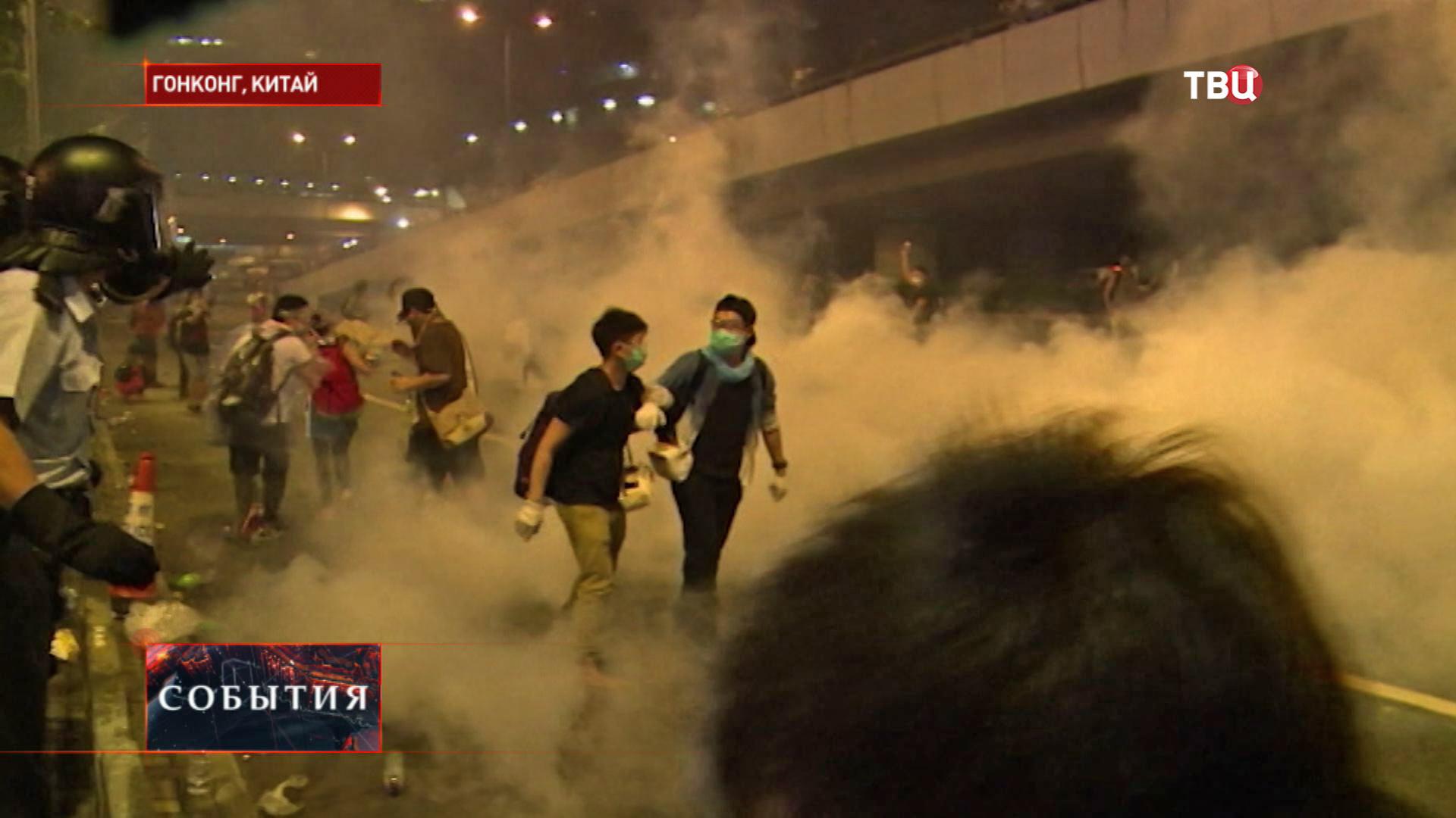 Беспорядки в Гонконге