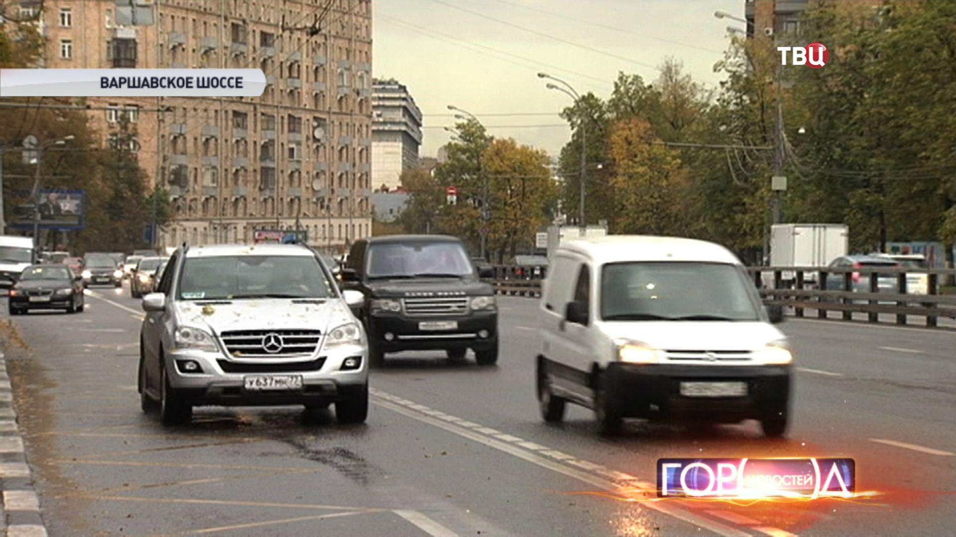Московские дороги