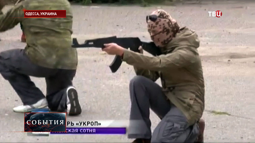 Женский карательный батальон в Одессе