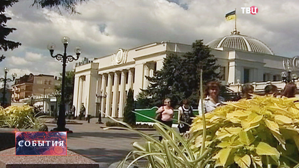 Здание Украинской Рады