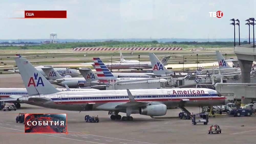 Самолеты авиакомпании American Airlines