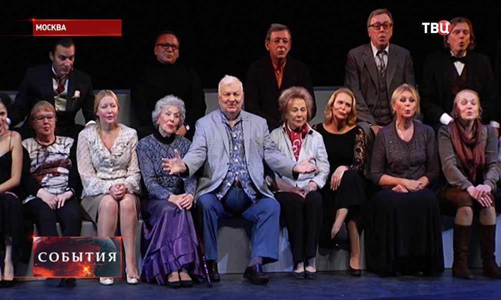 Актёрский состав театра Сатиры