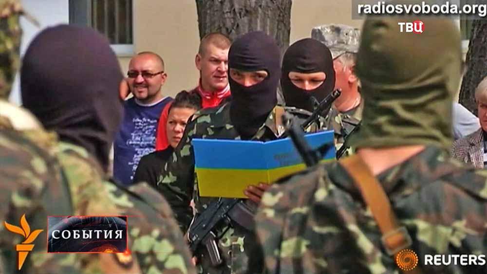 Бойцы Национальной гвардии Украины приносят присягу