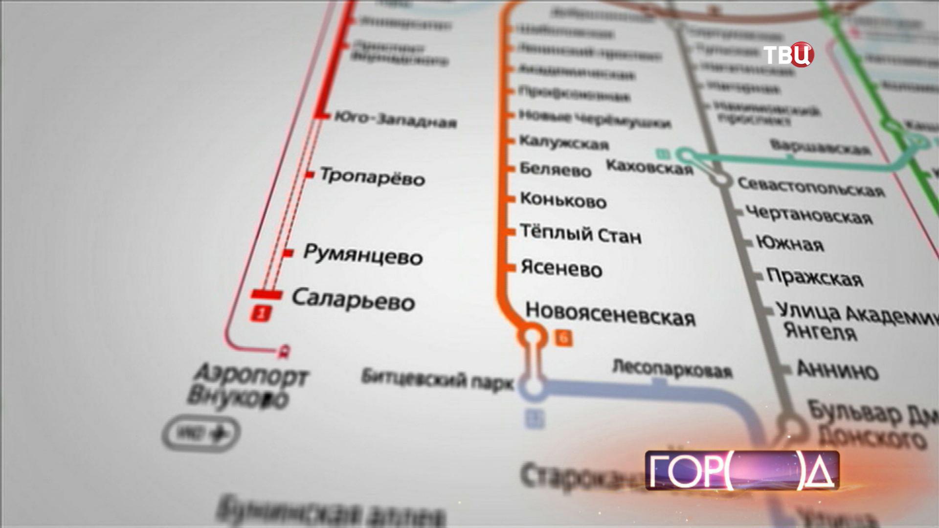 Секс негретянки санкт петербург метро московская 10 фотография