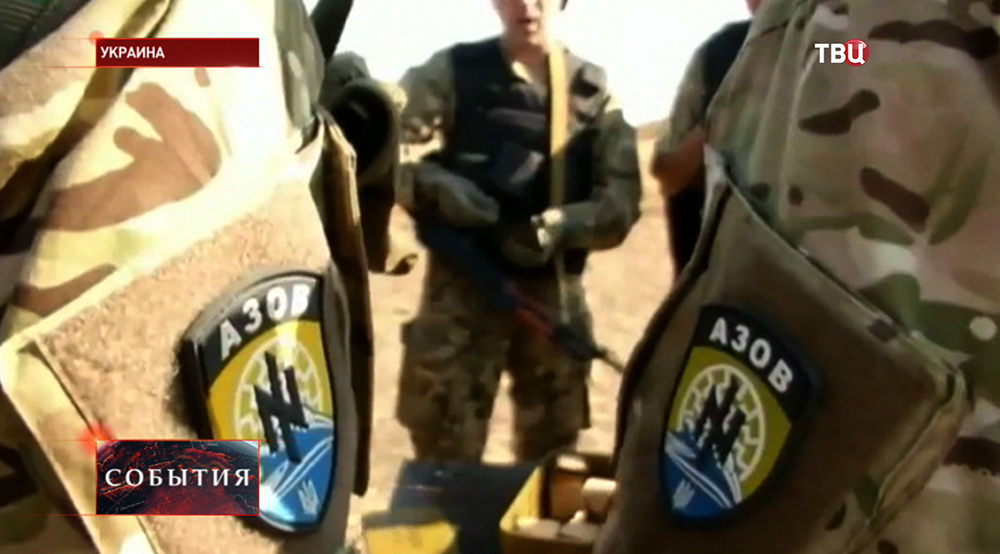 "Шевроны на форме бойцов батальона ""Азов"""