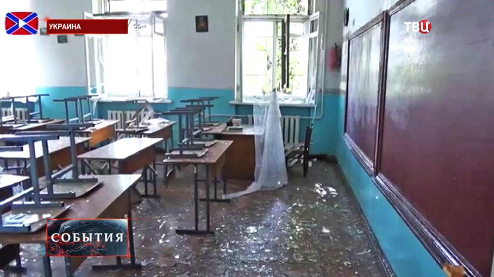 Последствия обстрела школы на юго-востоке Украины