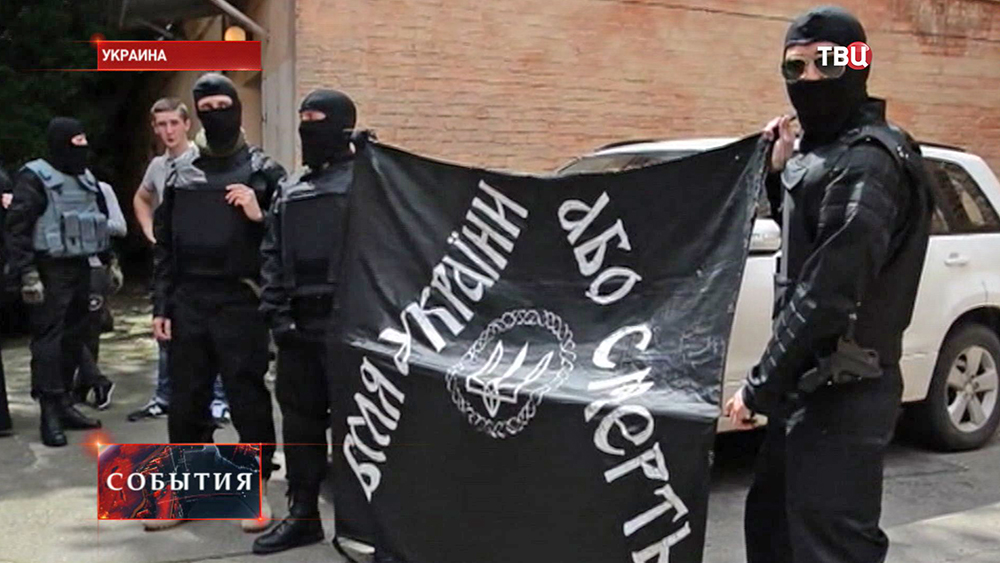 Карательный батальон на Украине
