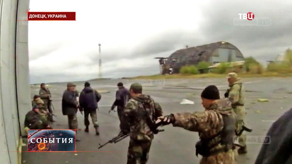 Бойцы народного ополчения в аэропорту Донецка