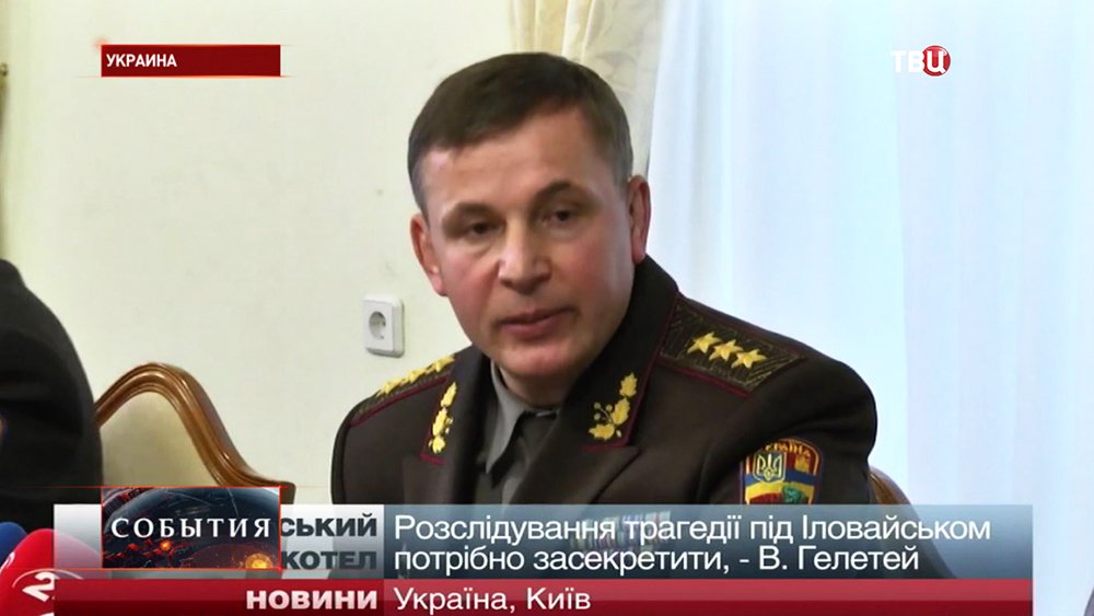 Министр обороны Украины Валерий Гелетей