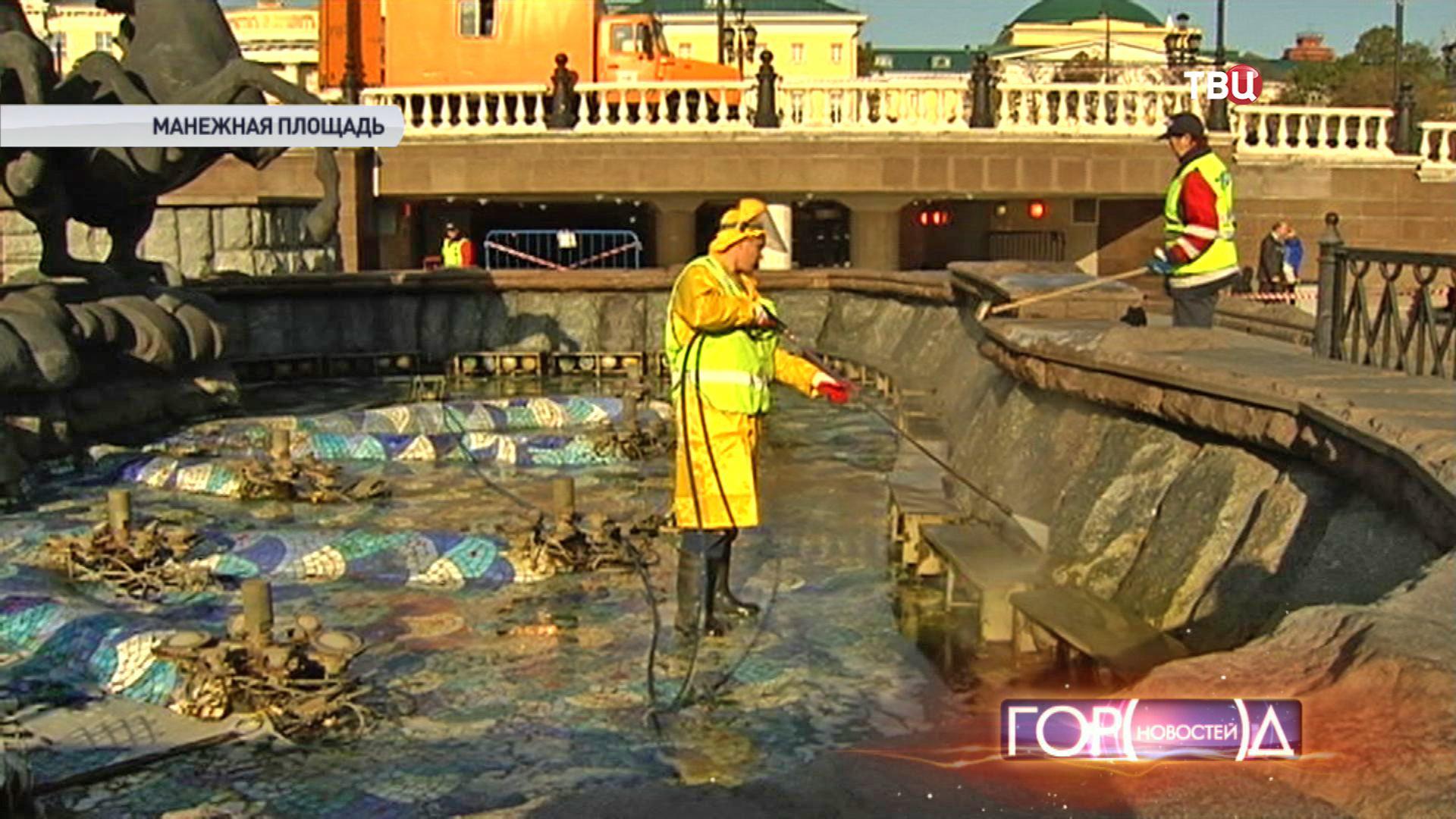 Сезон фонтанов в столице завершился из-за резкого похолодания