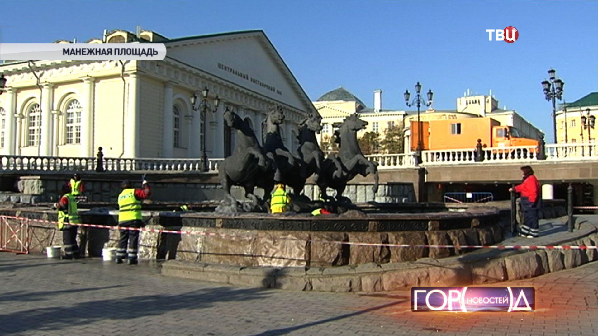 Чистка фонтана на Манежной площади