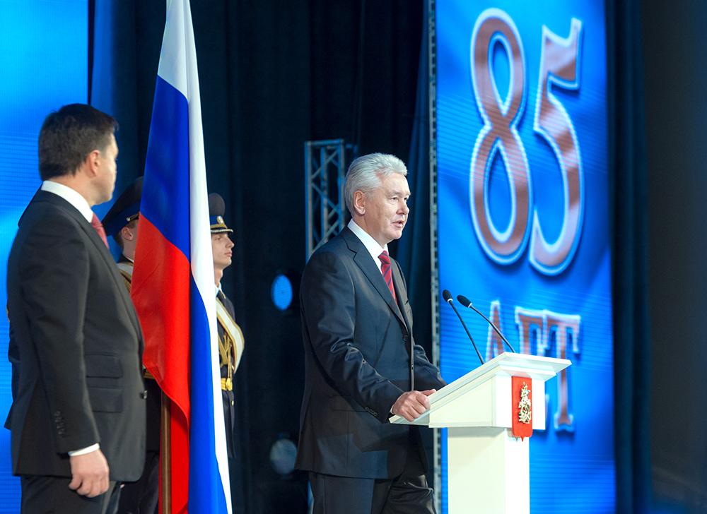 Сергей Собянин принял участие в торжественных мероприятиях, посвящённых 85-летию Московской области