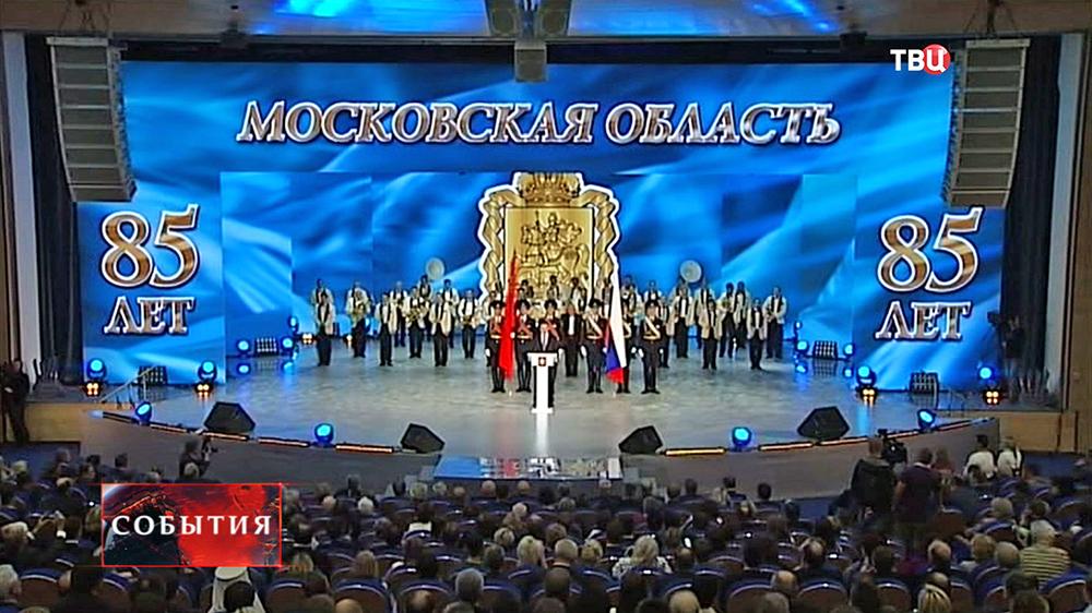 Торжественные мероприятия, посвящённые 85-летию Московской области